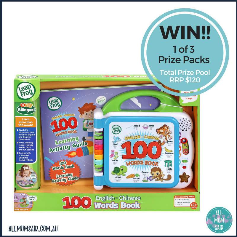 WIN LeapFrog 100 words book prize